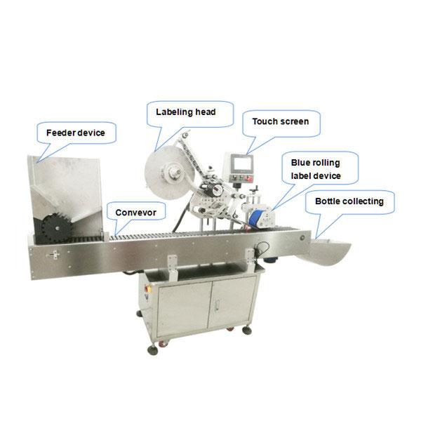 १० मिलि सानो गोल बोतल स्वचालित स्वयं चिपकने वाला स्टीकर लेबलिंग मेशीन