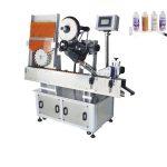 स्वचालित फर्टिलाइजर ब्याग वायल स्टीकर लेबलि Machine मेशीन 220V 2kw 50/60 HZ