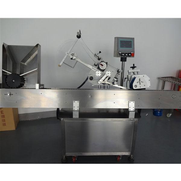 स्वचालित पालतू जानको र्याप राउन्ड बोतल भियल लेबलिंग मेशीन