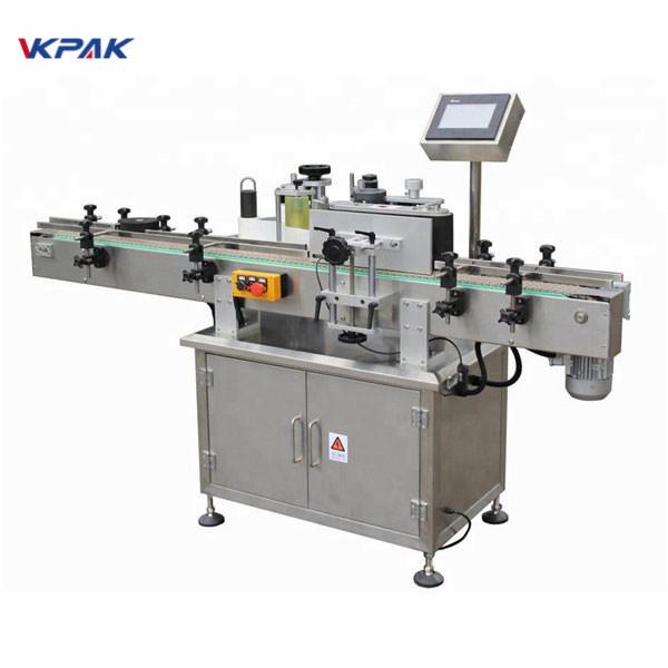 स्वचालित टमाटर सॉस राउन्ड बोतल लेबलि Machine मेशीन