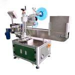 स्वचालित शीशिक लेबलर क्षैतिज लेबलिंग मशीन अल्युमिनियम मिश्र