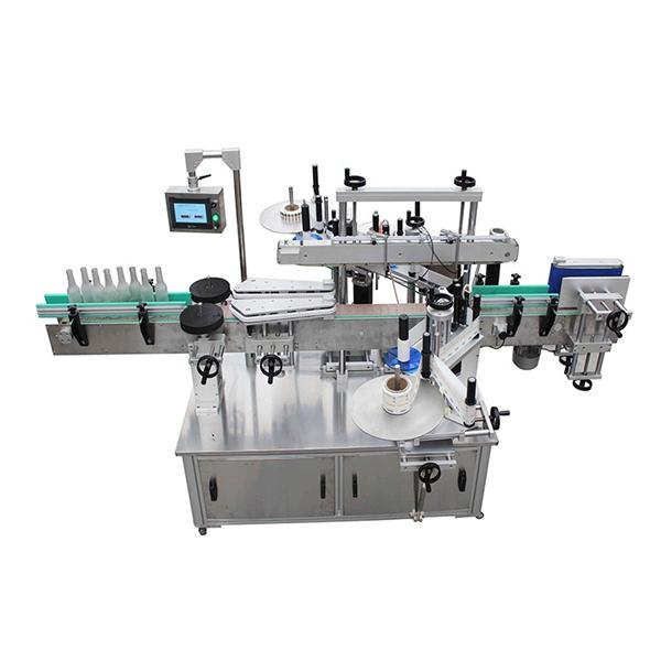 प्रसाधनिक वर्ग बोतल लेबलिंग मेशीन