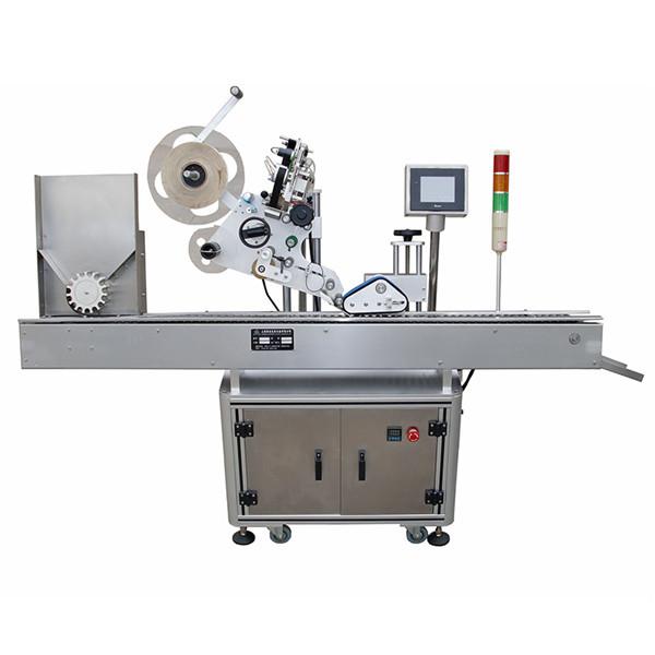 फार्मास्यूटिकल उद्योगको लागि उच्च सटीक शीशिक स्टीकर लेबलिंग मेशीन