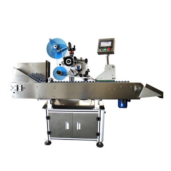 उच्च गति औद्योगिक बोतल शीशिक स्टीकर लेबलिंग मेशीन