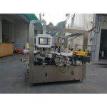 भरिने मेसिन विकल्प बेल्टको साथ उच्च स्पीड रोटरी स्टिकर लेबलिंग मेशीन