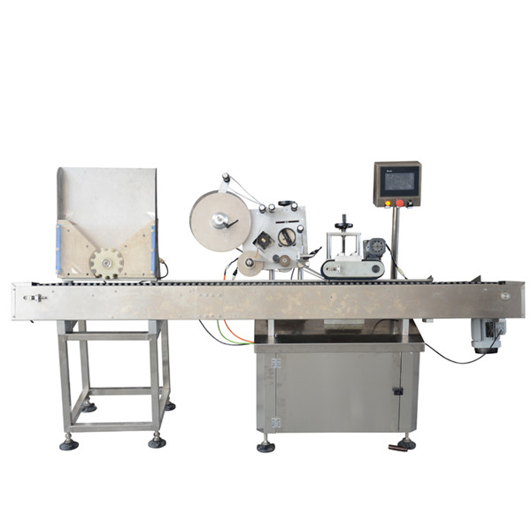 उच्च गतिको शीशी लेबलिंग मेशिन साना बोतल लेबलिंग मेशीन