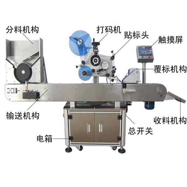 फार्मास्यूटिकल्स उद्योगको लागि सानो गोल बोतल स्टिकर लेबलिंग मेशीन
