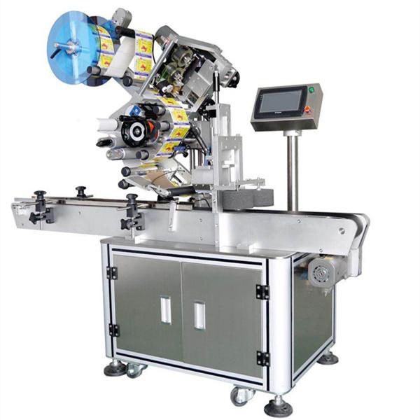 पृष्ठ स्वत: चिपकने लेबलिंग मशीन