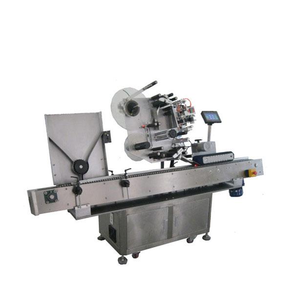 फार्मास्यूटिकल्स उद्योग वायल स्टिकर लेबलिंग मेशीन