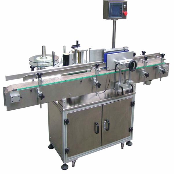 प्लास्टिक पालतू बोतलका लागि सेल्फ चिपकने लेबलिंग मेशीन