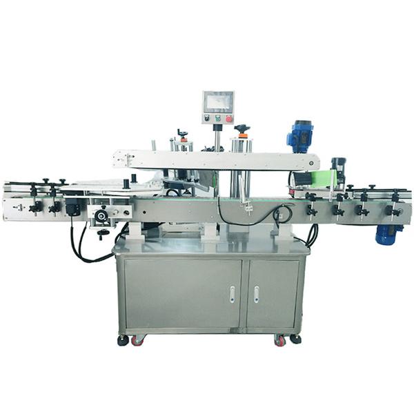सेल्फ चिपकने वाला स्टीकर लेबलिंग मशीन कप लेबलिंग मेशीन