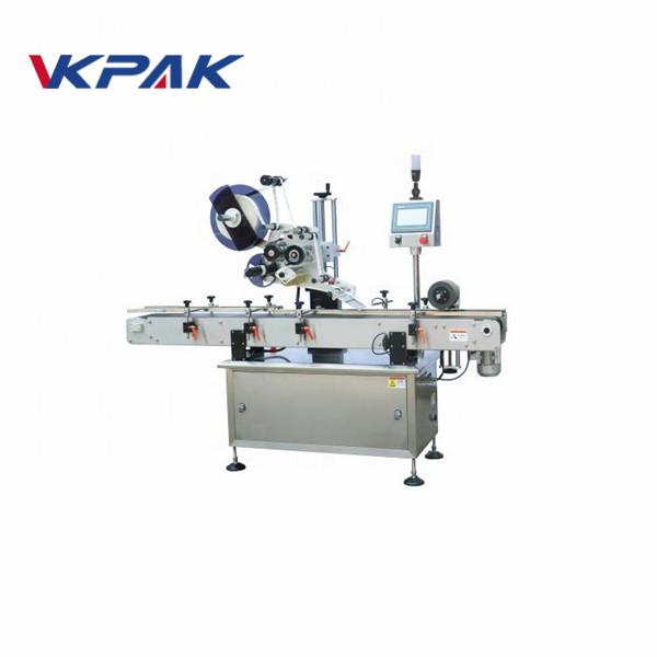 सीमेन्स पीएलसी फ्लैट सतह औद्योगिक लेबलिंग मेशीन