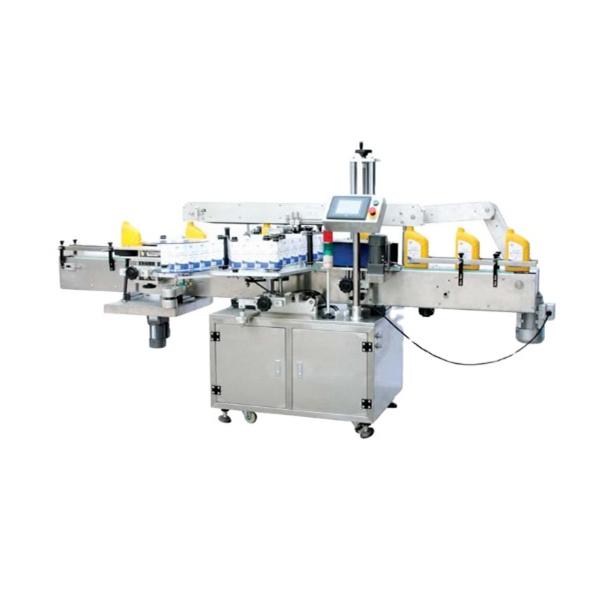सीमेन्स पीएलसी स्वचालित बियर राउन्ड बोतल लेबलिंग मेशीन