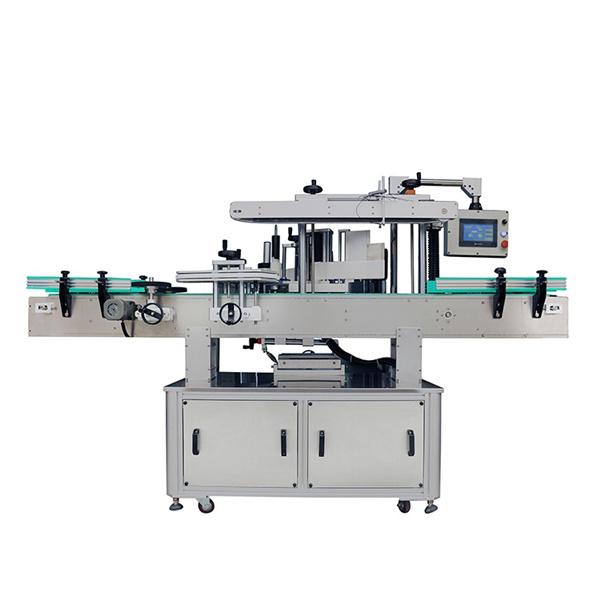 एकल वा डबल साइड स्टिकर लेबलिंग मेशीन