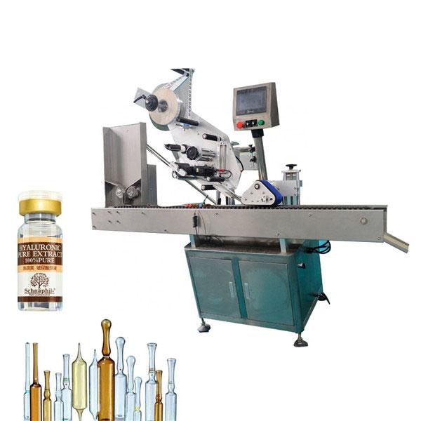 सानो राउन्ड बोतल भियल स्टीकर लेबलि Machine मेशीन १० एमएल बोतलको लागि
