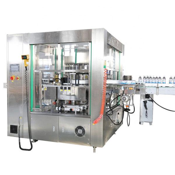 तीन अनुहार स्थान स्वचालित स्टीकर लेबलि Machine मेशिन रोटरी प्रणाली मेशीनरी