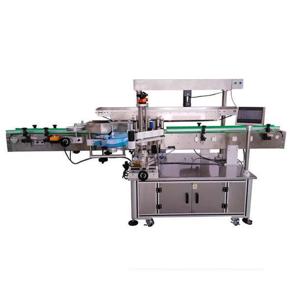 तीन लेबल सेल्फ चिपकने लेबलिंग मेशीन