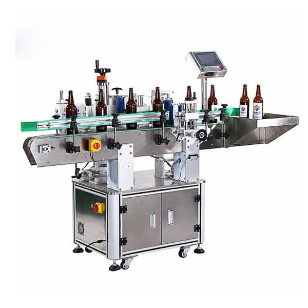 वाइन बोतल लेबलिंग मेशीन