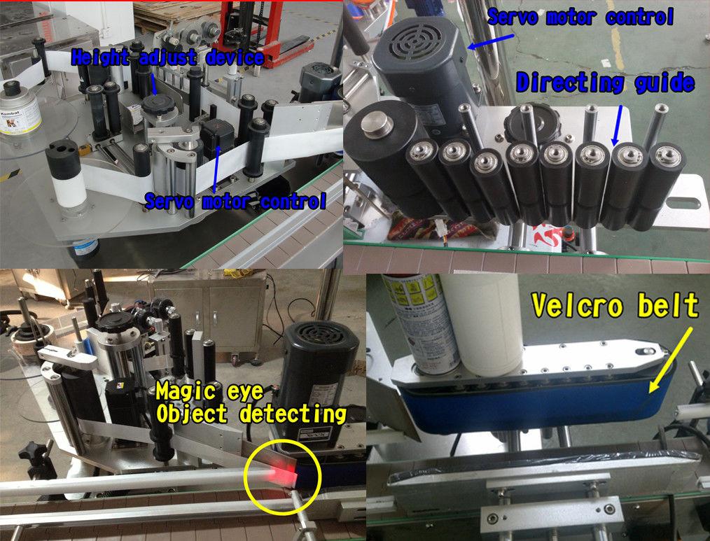 प्रसाधनिक बोतल स्टिकर राउन्ड बोतल लेबलिंग / सेल्फ चिपकने लेबलिंग मेशीन