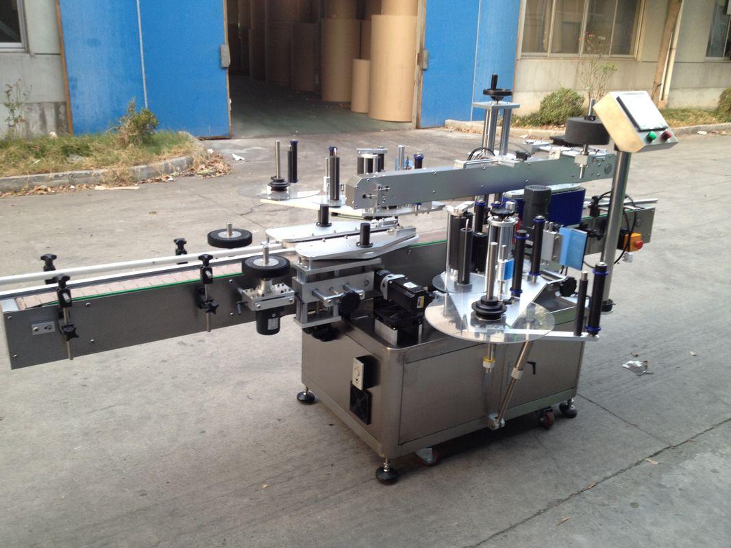 प्रेसराइज्ड बोतल स्वचालित स्टीकर अप्वेटर, 5050० किग्रा स्वत: लेबलिंग मेशीन