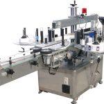 G गैलन क्याप डबल पक्षीय स्वचालित लेबलिंग मेशीन