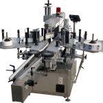 ब्याग कारखाना उच्च गतिको लागि फ्लैट सतह स्वचालित लेबलिंग मेशिन