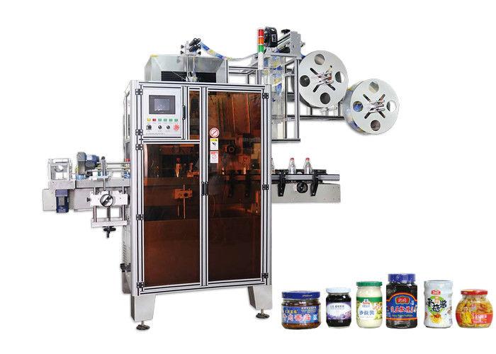 पीईटी स्वत: स्रिंक स्लिभ लेबलिंग मेशीन बोतलनेकहरूका लागि उच्च क्षमता
