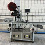मास्क / अप्रप्रित कार्टन / कागज ब्यागहरूका लागि शीर्ष लेबलिंग मेशीन