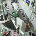 वर्ग गोल फ्लैट बोतलको लागि स्वचालित डबल साइड स्टिकर लेबलिंग मेशीन