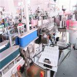 सीई स्क्वायर बोतल लेबलिंग मशीन स्वचालित लेबल एप्लिकेटर 5000-8000 बी / एच