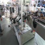 प्लास्टिक बाल्टिन एकल उच्च गति लेबलिंग मेशिन, दुई साइड लेबलिंग मेशीन