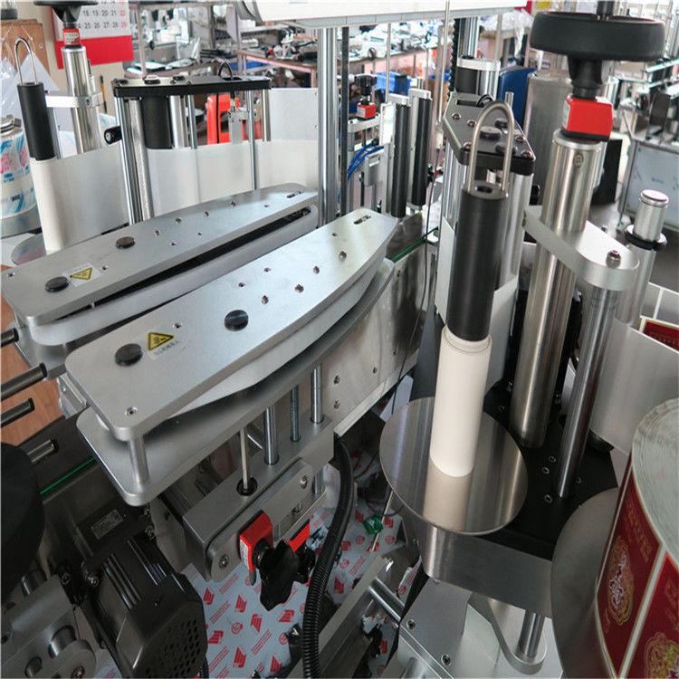 पूर्ण रूपले स्वचालित स्व चिपकने वाला स्टीकर लेबलि Machine मेशीन डबल साइड