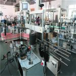 ML 350० एमएल स्वचालित ग्लास बोतल लेबलिंग मेशिन १ 190 ० मीमी उचाई अधिकतम
