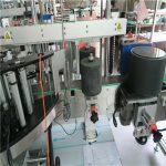 अष्ट्रेलिया / चिली वाइन गिलास बोतलका लागि स्वचालित ग्लास बोतल लेबलिंग मेशीन