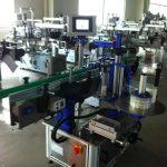 पूर्ण स्वचालित स्टीकर लेबल अनुप्रयोगकर्ता, बोतल लेबलिंग मेशीन