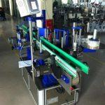 १verage०० डब्ल्यू पावर राउन्ड बोतल लेबलिंग मेशीन