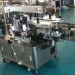 स्क्वायर / राउन्ड / फ्ल्याट बोतलका लागि उच्च स्पीड डबल साइड स्टिकर लेबलिंग मेशीन