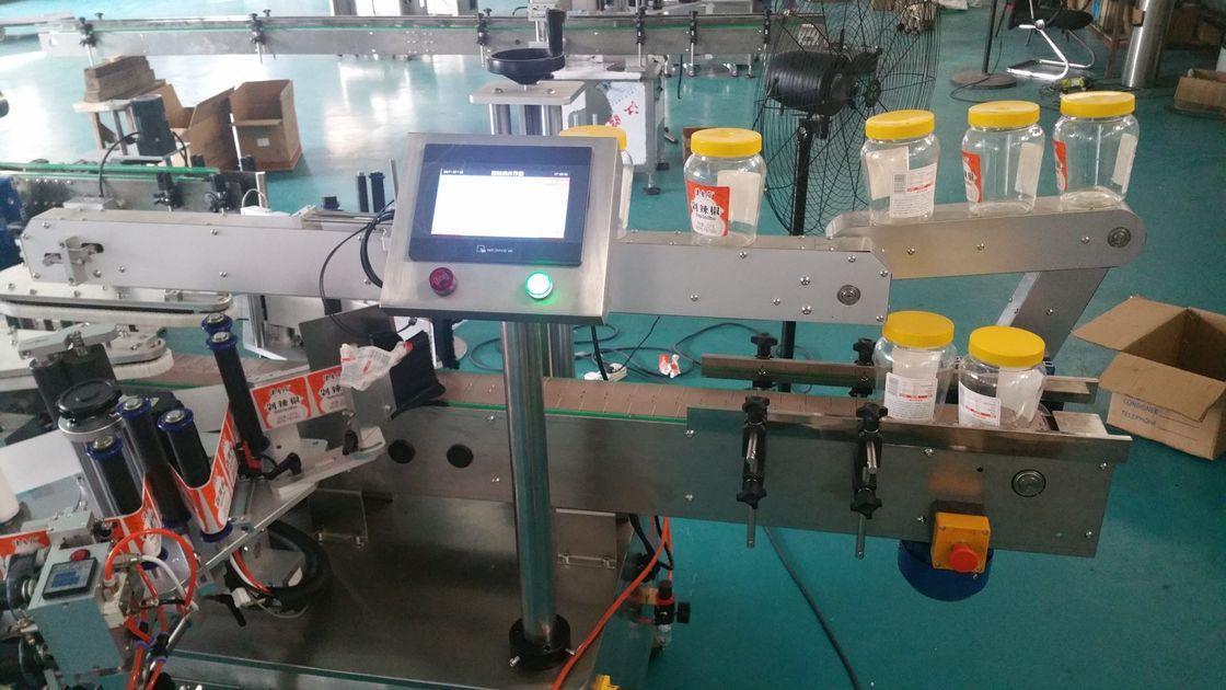बियर बोतलको लागि स्वचालित गोल बोतल डबल साइड स्टीकर लेबलिंग मेशीन