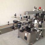 स्वचालित बियर बोतल डबल साइड स्टिकर लेबलिंग मेशीन