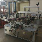 रासायनिक उद्योगमा अंडाकार बोतलका लागि दुई हेड ओभल बोतल लेबलिंग मेशीन