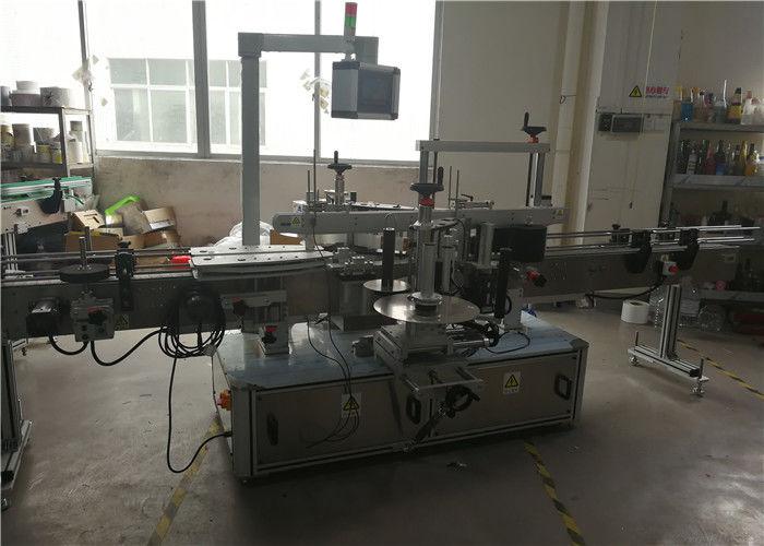 रासायनिक उत्पादनहरूको लागि प्लास्टिक बोतल लेबलिंग मेशीन