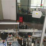 प्रसाधन सामग्री उद्योग को लागी प्लास्टिक बोतल लेबलिंग मशीन