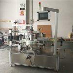 गोल बोतल स्टिकर लेबलिंग मेशीन पूर्ण क्षमताका स्वचालित प्रकारहरू उच्च क्षमता