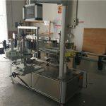 सानो गोल बोतलहरू छिटो लेबल गरिएको स्वचालित डबल साइड स्टिकर लेबलिंग मेशीन