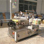फ्लैट बोतलहरूका लागि सेल्फ चिपकने लेबलिंग मेशीन