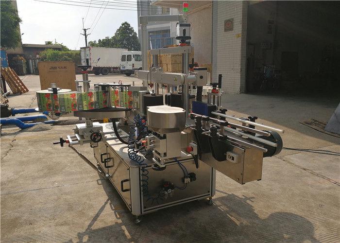 सीई फ्लैट बोतल लेबलिंग मशीन फ्रन्ट र पछाड लेबलिंग उपकरण