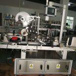 प्लास्टिक बैग / अनप्र्रेड कार्टन / मास्क ब्यागको लागि शीर्ष लेबलि Machine मेशीन पेजिंग