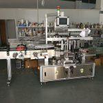 सेल्फ चिपकने वाला स्टीकर फ्लैट बोतल लेबलिंग मेशीन उच्च गति 5000-1000B / H