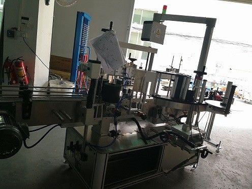 डबल साइड स्वचालित स्टीकर लेबलिंग मेशीन उच्च सटीकता