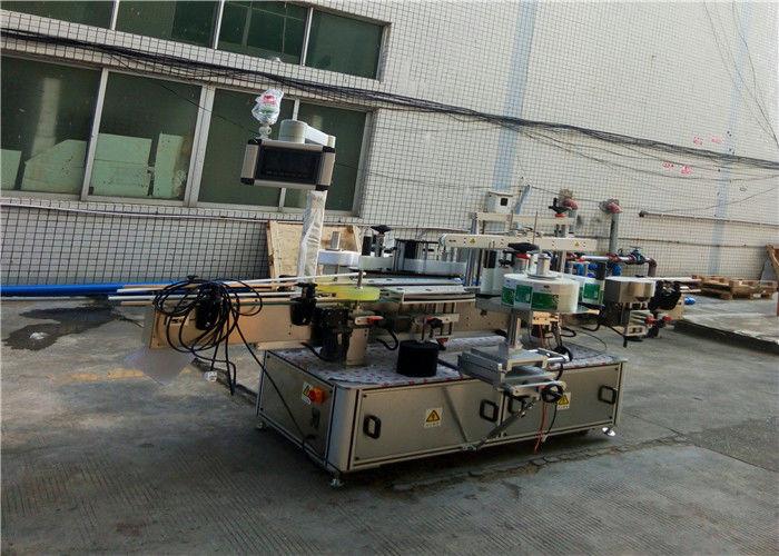 फ्लैट स्क्वायर बोतल जारको लागि स्वचालित दुई साइड लेबलिंग मेशीन